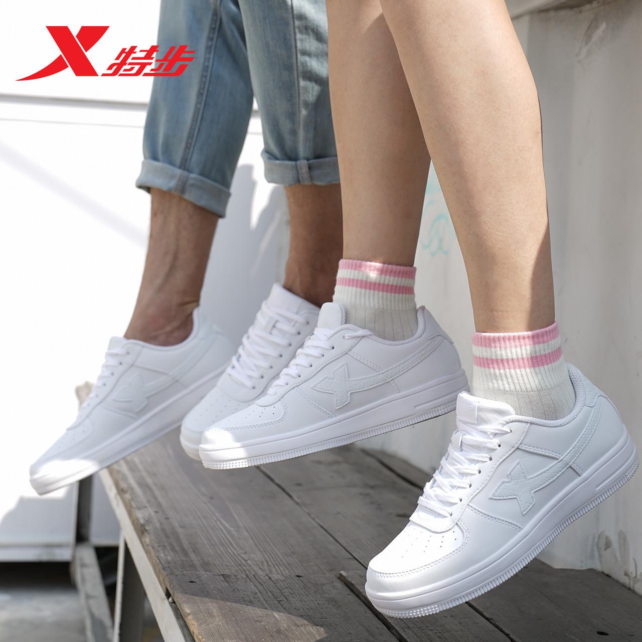 特步板鞋女鞋男鞋2020夏季新款空军一号小白鞋女透气鞋子运动鞋女