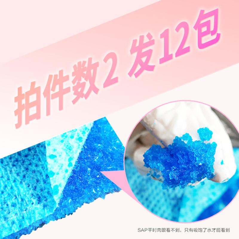 【豪华100片】佳期日夜组合卫生巾