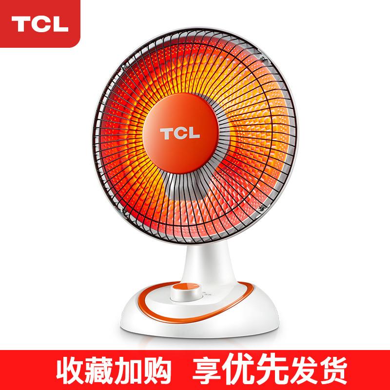 TCL小太阳取暖器家用烤火器节能电暖气热扇速热小型暖风机烤火炉